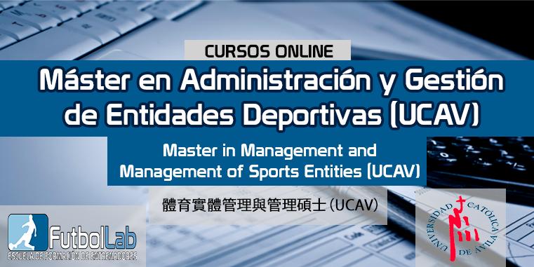 غطاء الدورةماجستير في إدارة وإدارة الكيانات الرياضية (الجامعة الكاثوليكية في أفيلا)