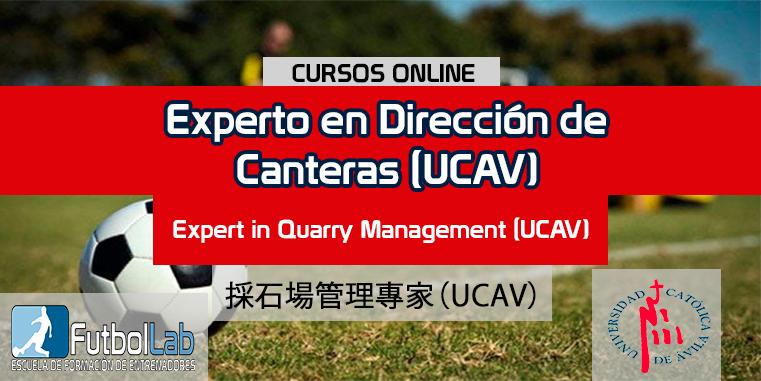 课程封面采石场管理专家(UCAV)